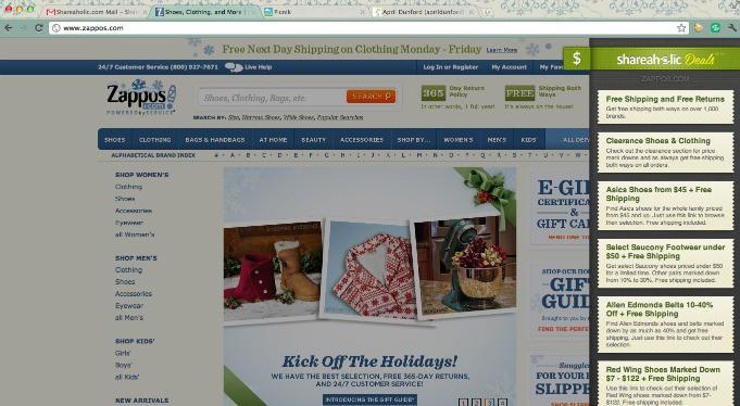 zappos com coupon code