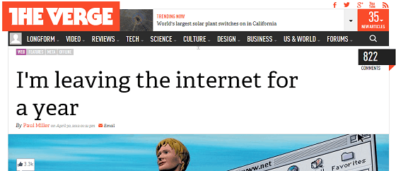 Leaving the internet (and making a statement of it)