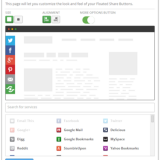 Floated Share Buttons Settings